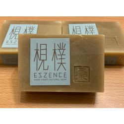 Mulberry Leaf Soap