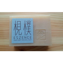 Canadian Ginseng Revitalizing Soap (SOLD OUT !)